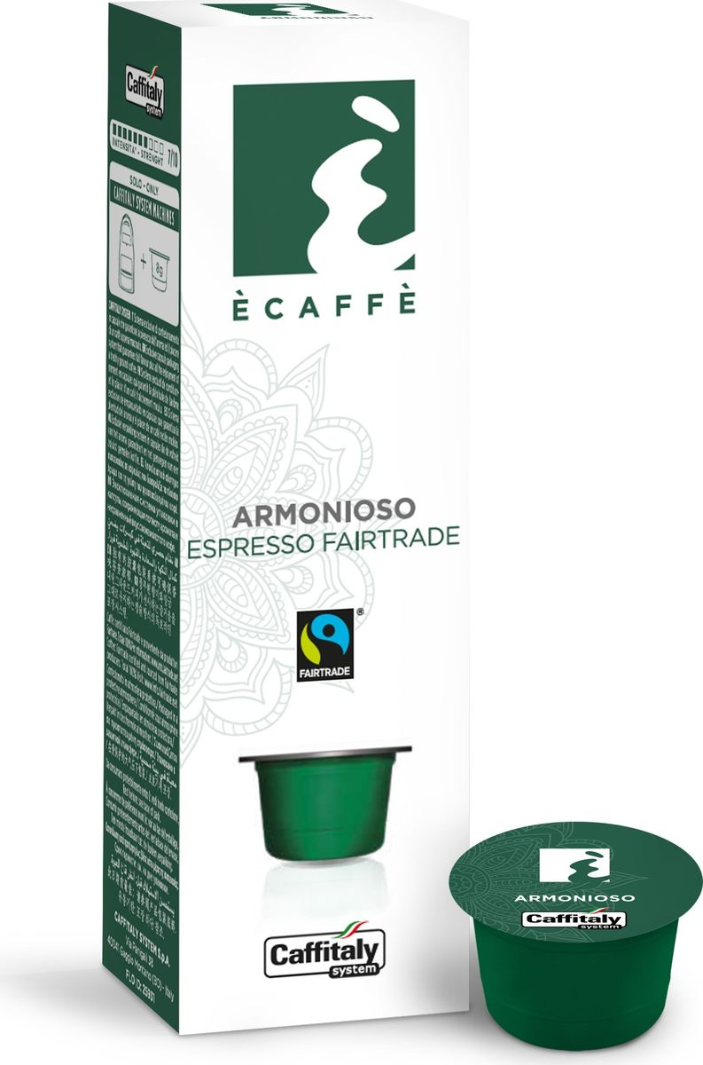 Caffitaly system Armoniozo кофе в капсулах, 10 шт caffitaly s07 page 7