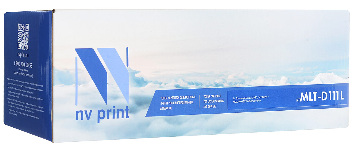 NV Print MLT-D111L, Black тонер-картридж для Samsung Xpress M2020/M2020W/M2070/M2070W/M2070FW
