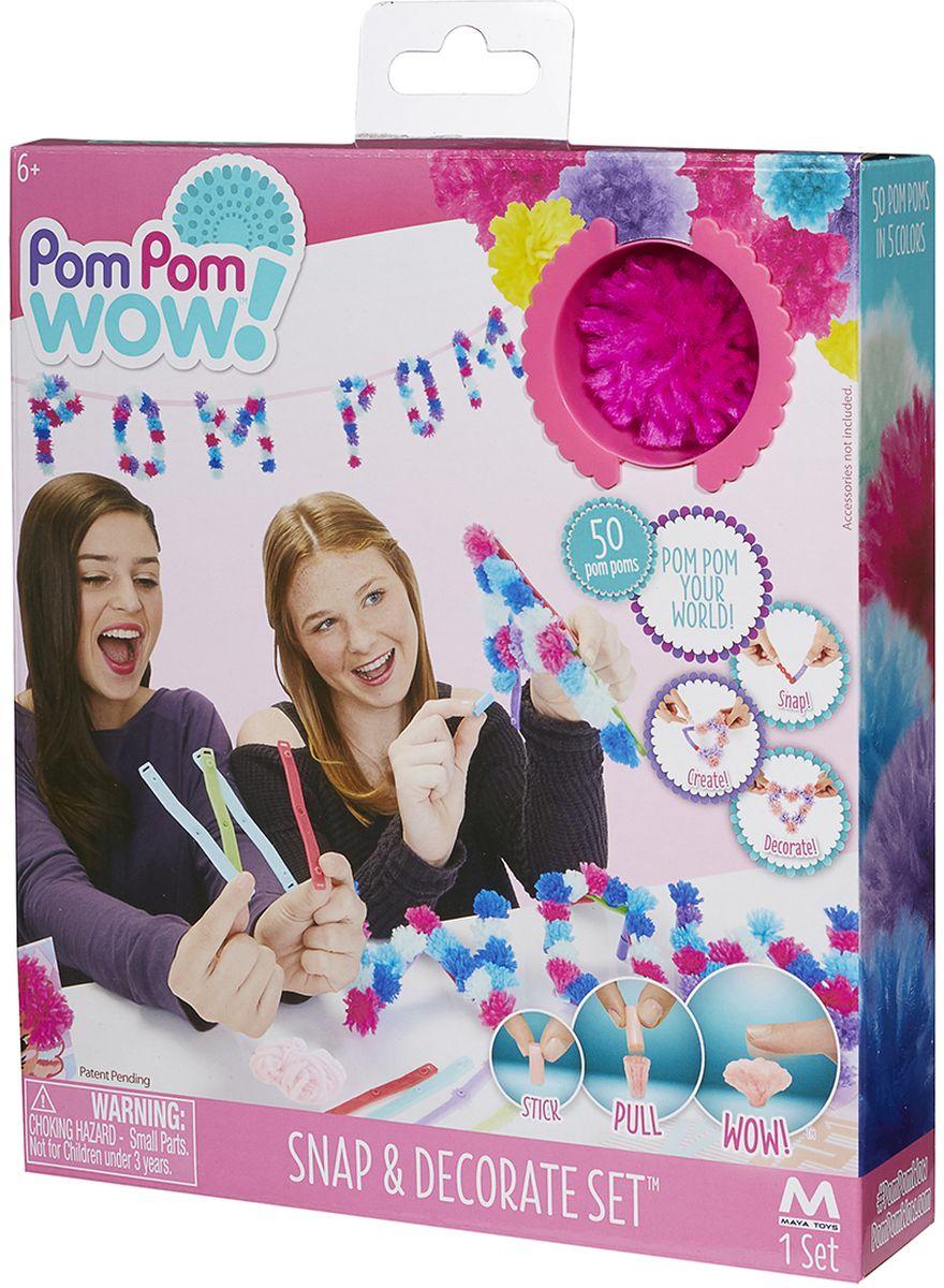 Pom Pom Wow Набор для создания украшений Делай и украшай furtalk raccoon fur pom pom hat and scarf set