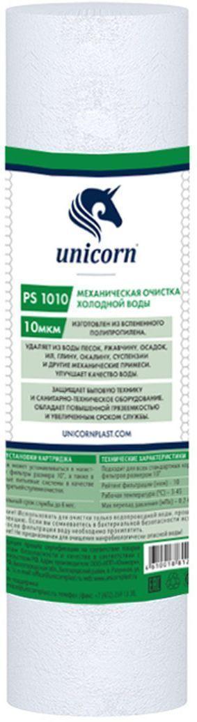 Картридж для механической очистки воды Unicorn PS 1010, 10, 10 мкм цена