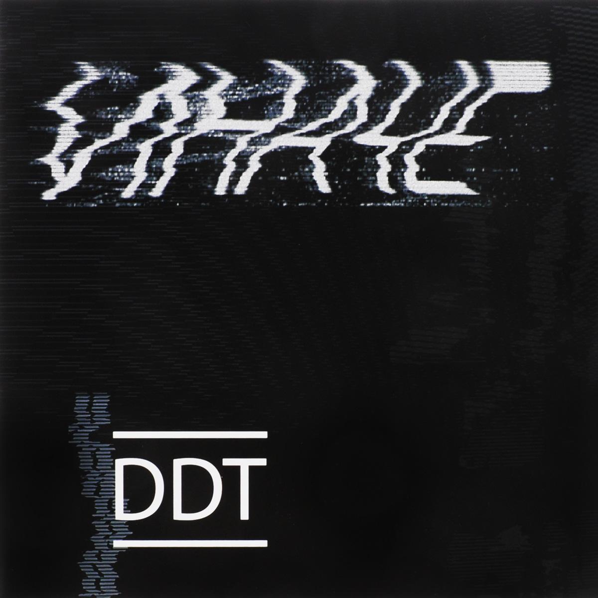 DDT DDT. Иначе (LP) br100 ddt