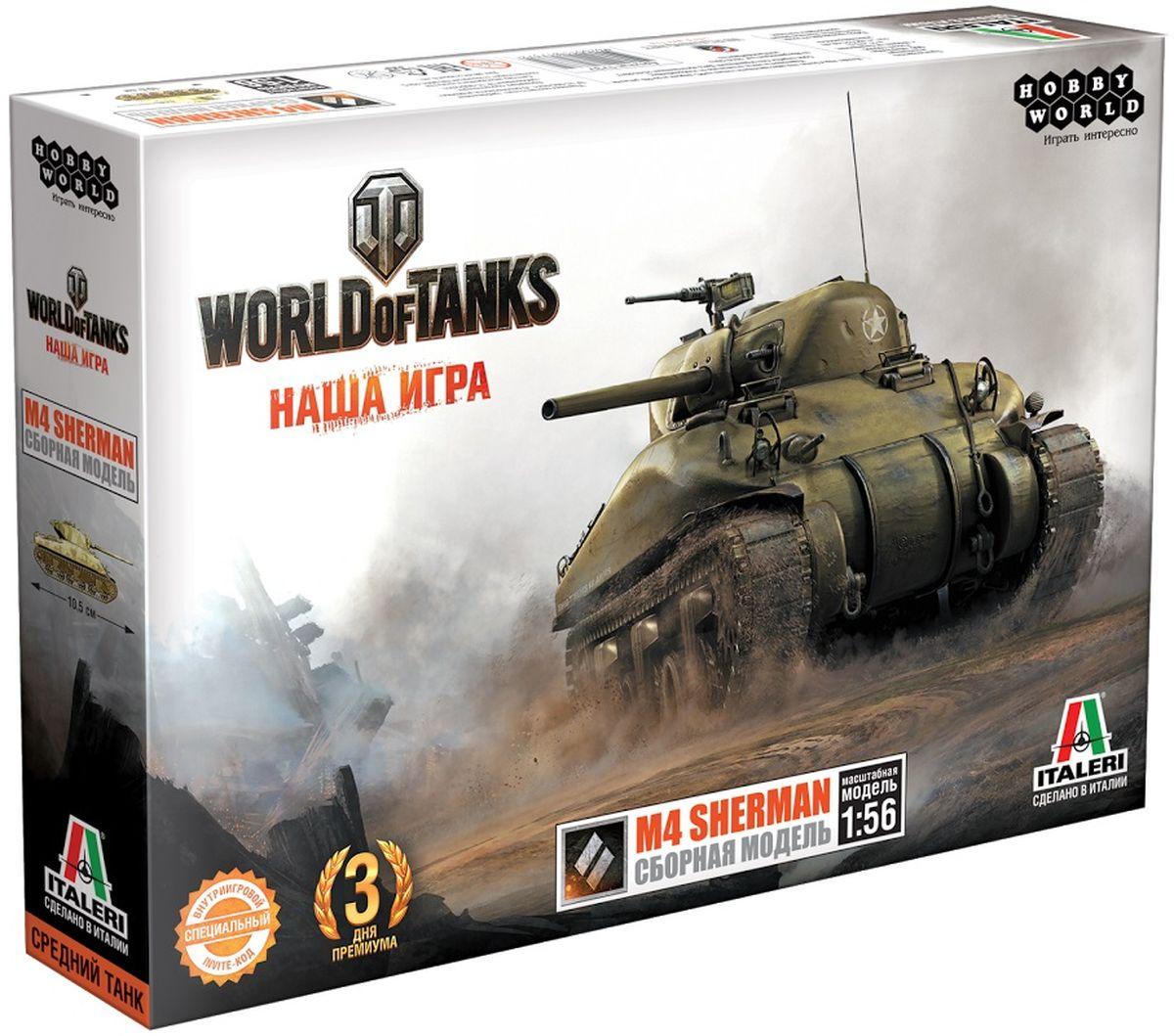 World of Tanks Сборная модель Танк M4 Sherman цены