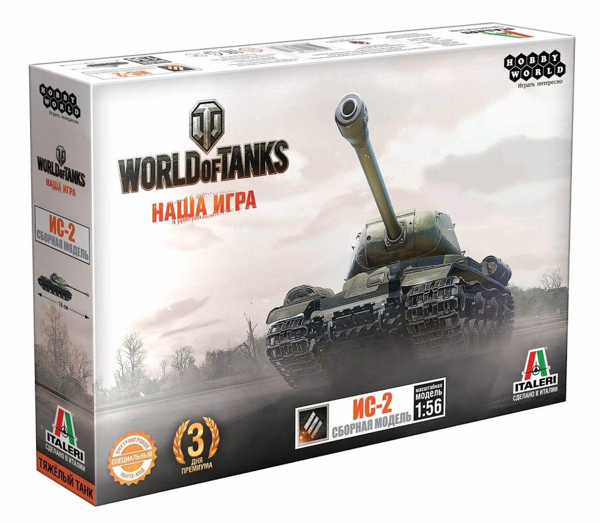 World of Tanks Сборная модель Танк ИС-2 футорка smart ис 072204