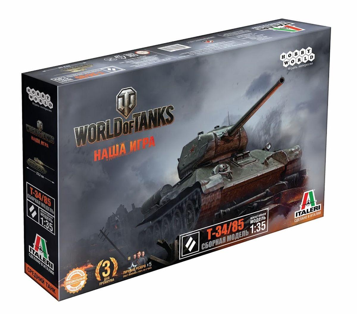 цена на World of Tanks Сборная модель Танк Т-34-85