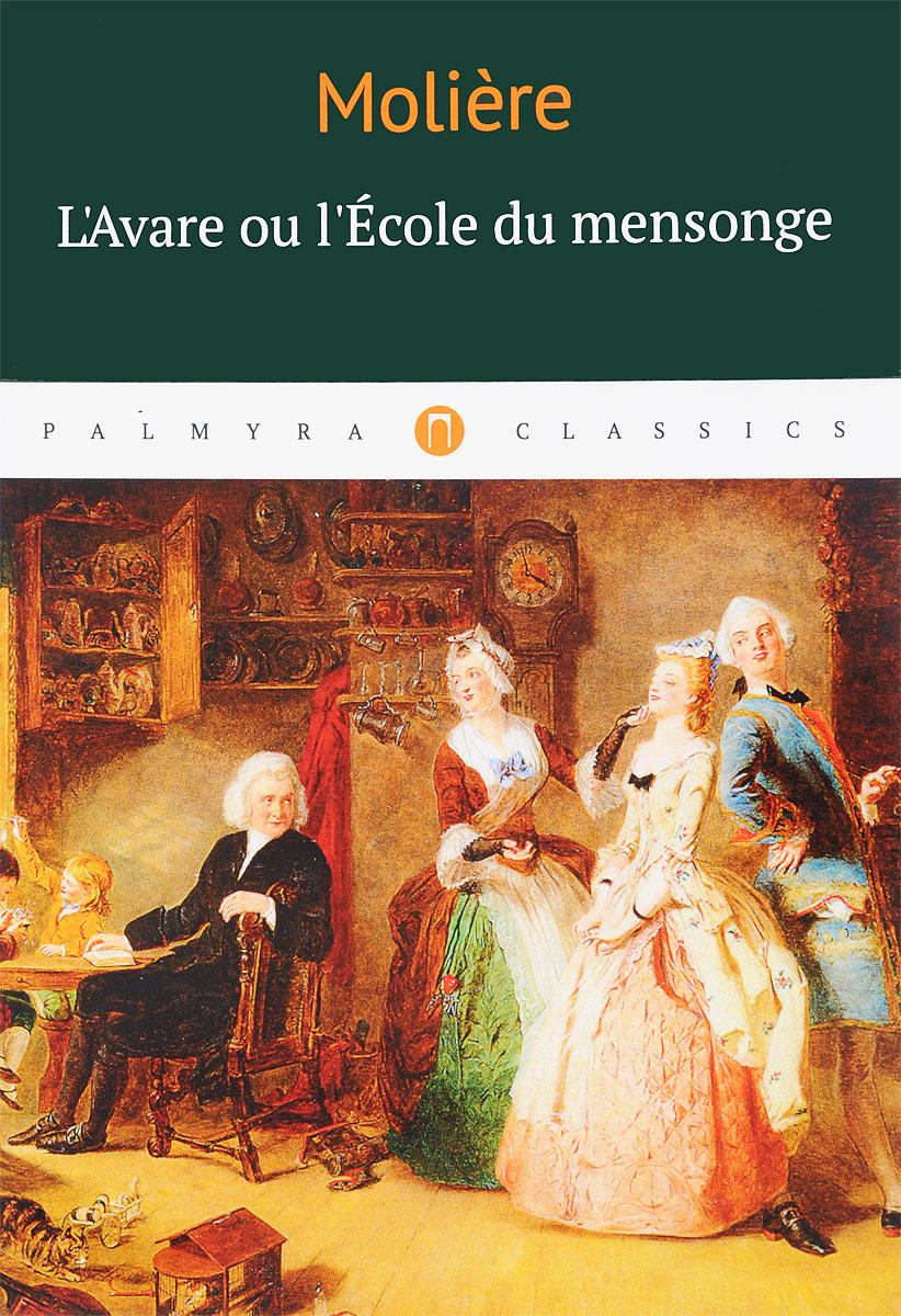 Moliere L'Аvare ou l'Ecole du mensonge une fille de napoleon