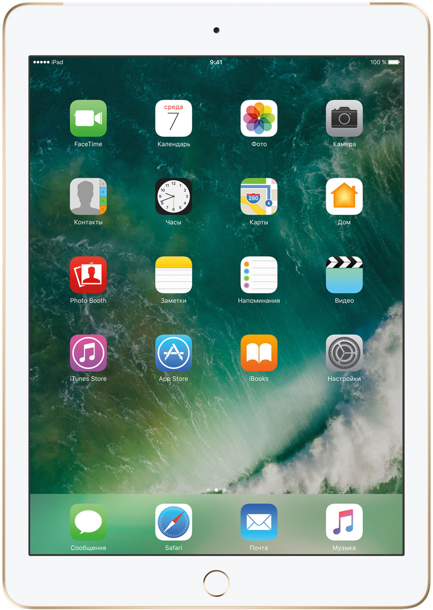 "Планшет Apple iPad 9.7"" Wi-Fi + Cellular (2017), 32 ГБ, золотистый"