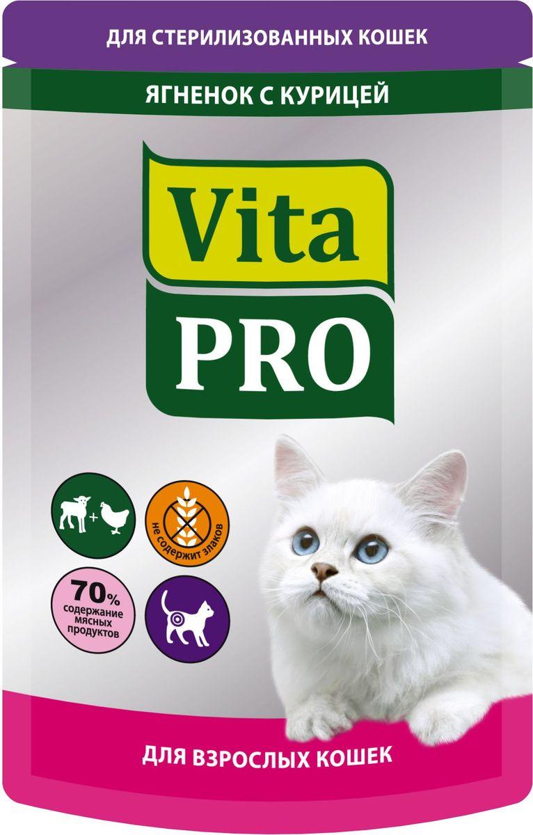 """Консервы Vita Pro """"Мясное меню"""" для стерилизованных кошек, с ягненком и курицей, 100 г"""