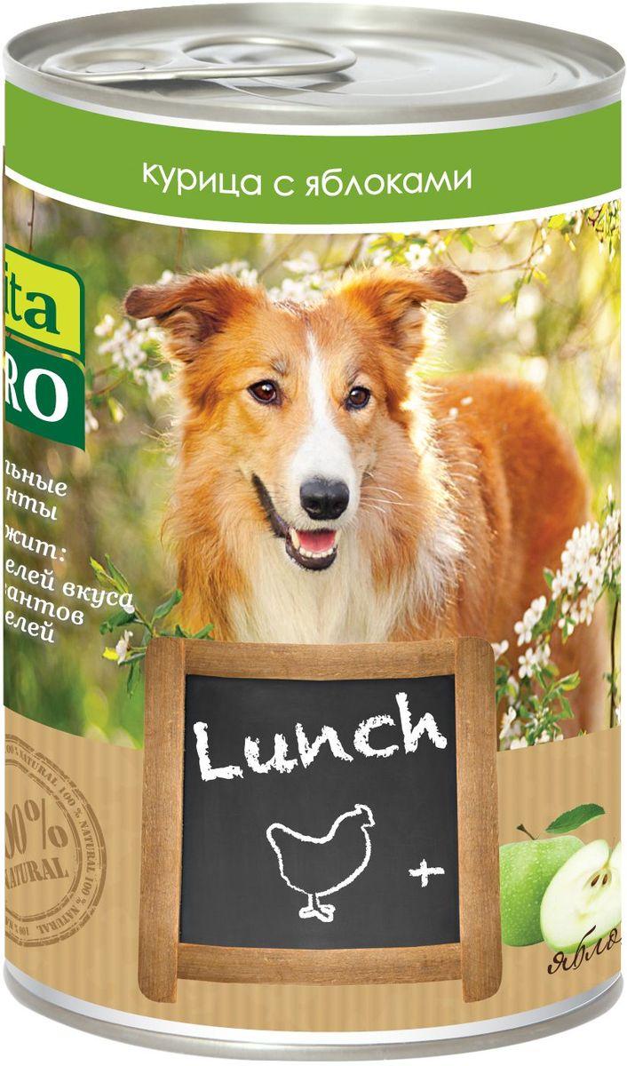 """Консервы для собак Vita Pro """"Lunch"""", с курицей и яблоками, 400 г"""