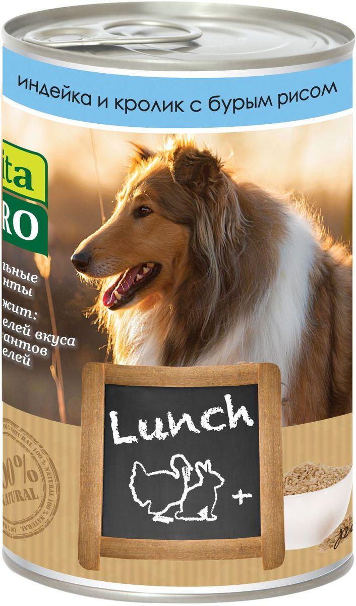 """Консервы для собак Vita Pro """"Lunch"""", с индейкой, кроликом и рисом, 400 г"""