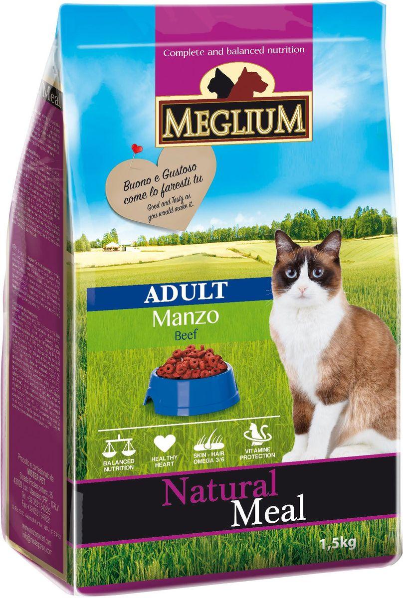 """Корм сухой """"Meglium"""" для кошек, с говядиной, 1,5 кг"""