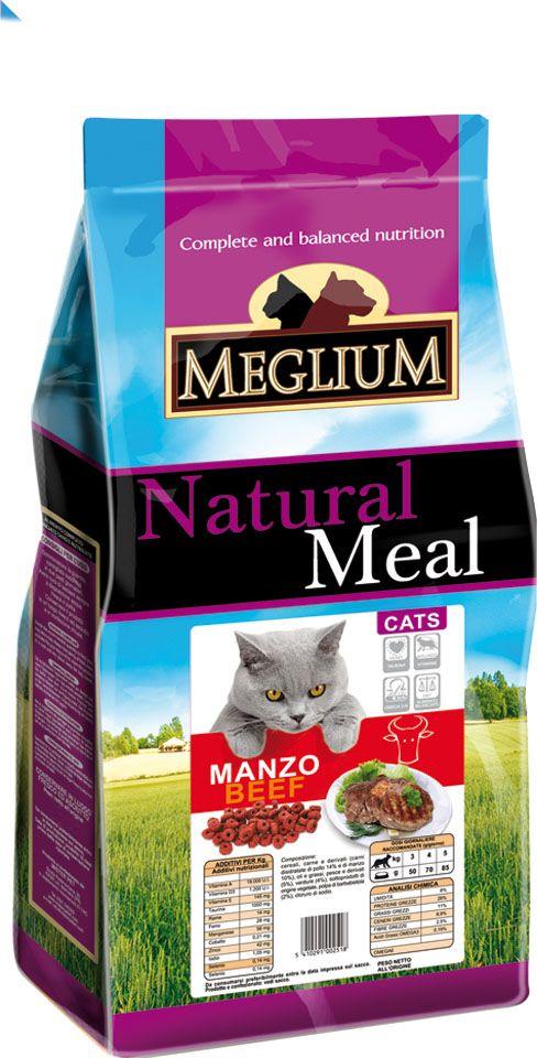 """Корм сухой """"Meglium"""" для кошек, с говядиной, 3 кг"""