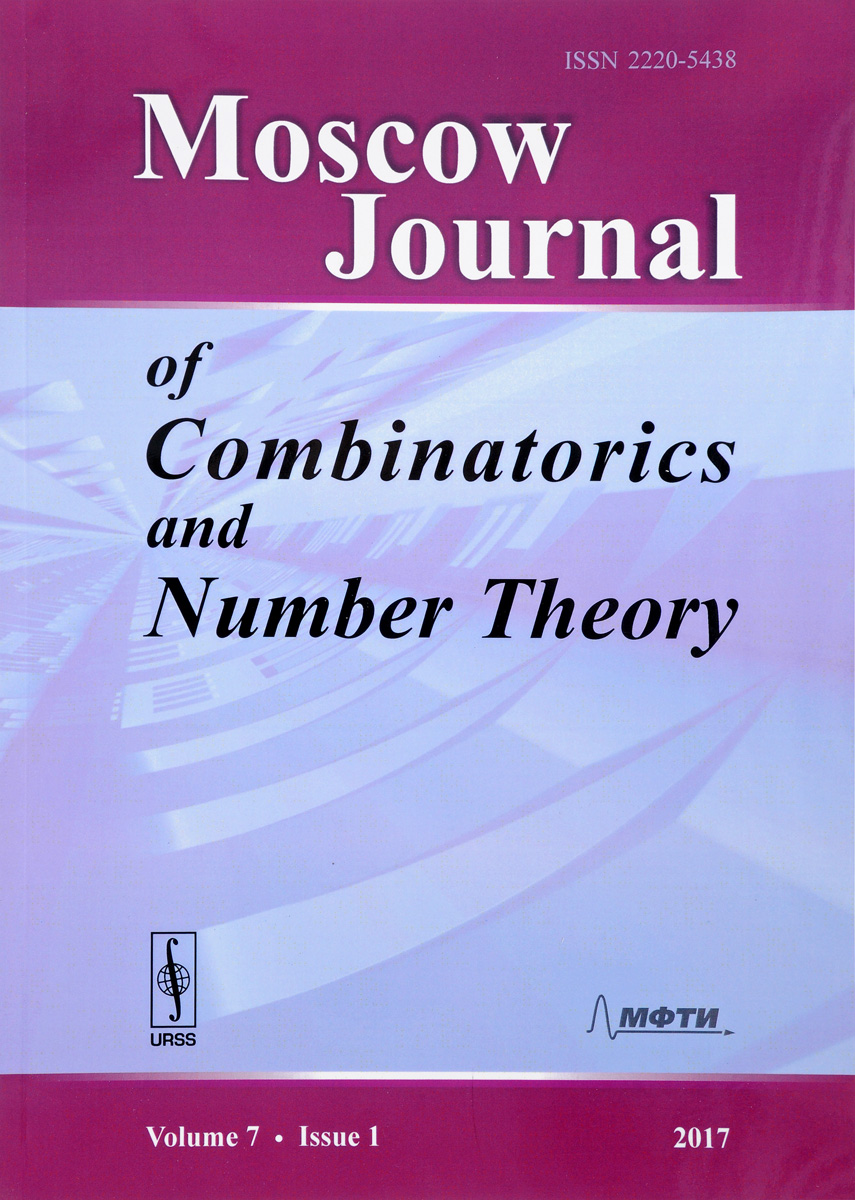 Michel Balazard,Olga Gorkusha,Alex losevich,Brendan Murphy,Jon Pakianathan,Fedor Petrov,Evgenii Ulanskii Moscow Journal of Combinatorics and Number Theory, Volume 7, Issue 1, 2017 american educational history journal volume 36 number 1 2 2009 pb