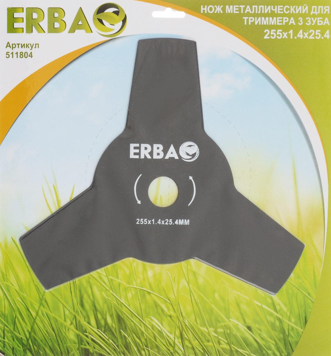 Нож для триммера Erba, диаметр 255 мм, толщина 1,4 мм нож champion для жесткой травы c5120 c774