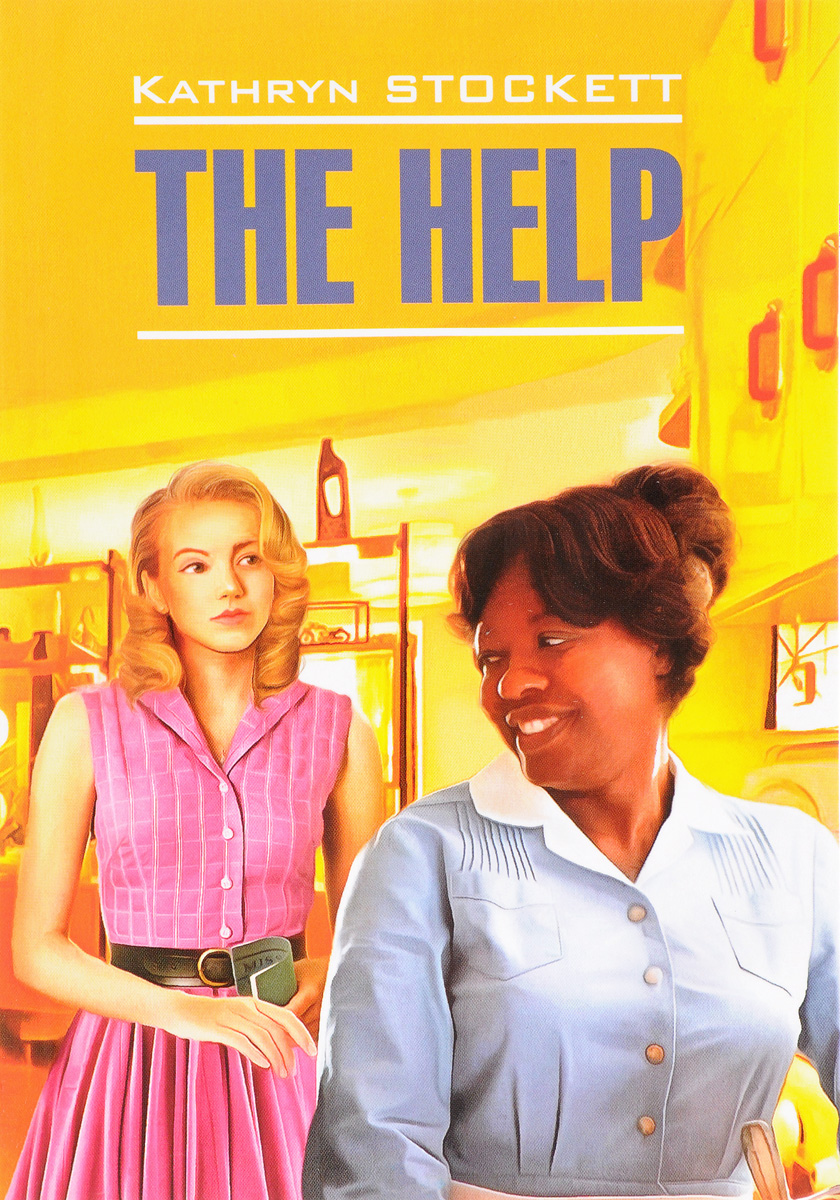 Kathryn Stockett The Help kathryn stockett the help