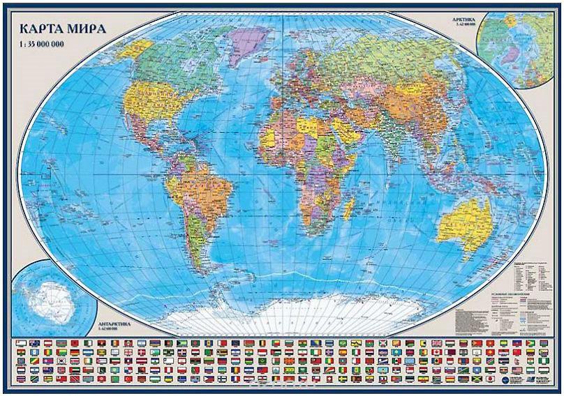 cfcb245c5cf21 Политическая карта мира с государственными флагами — купить в интернет-магазине  OZON с быстрой доставкой
