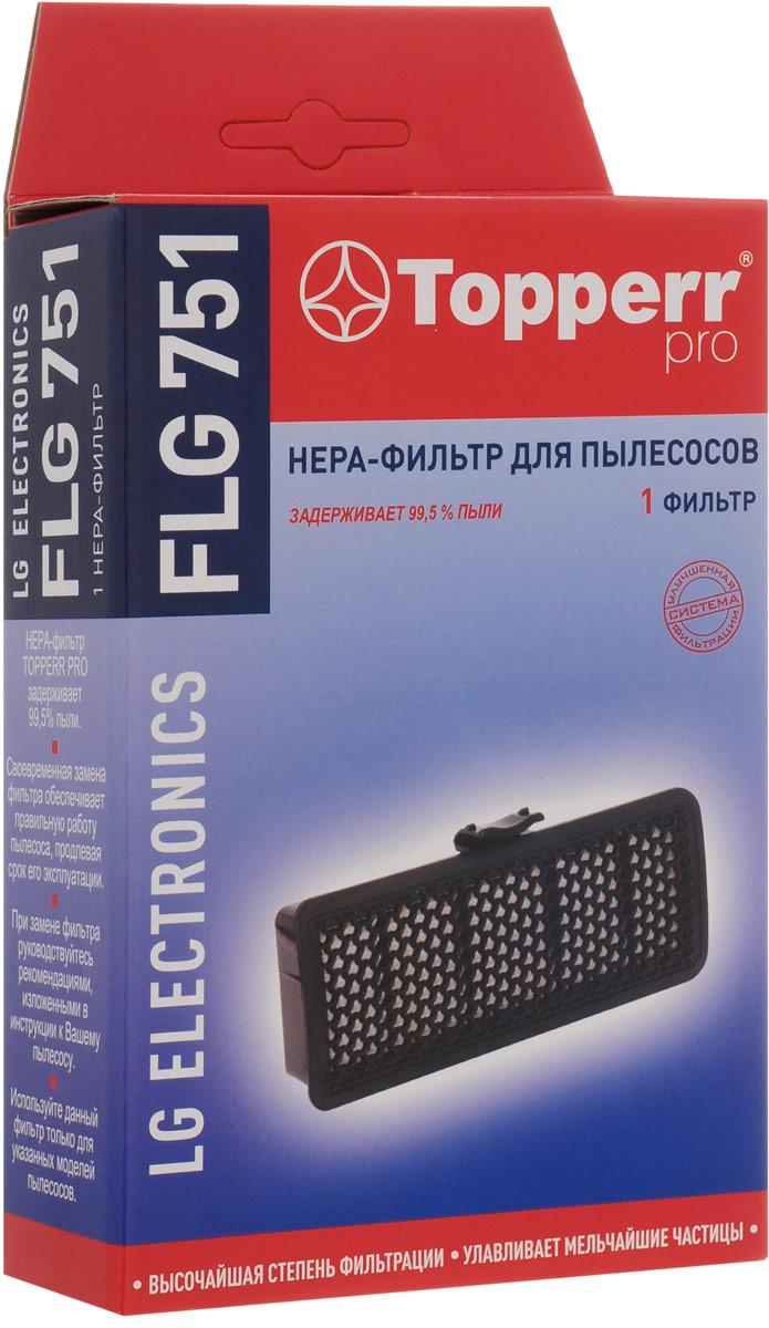 Topperr FLG 751 HEPA-фильтр для пылесосовLG Electronics фильтр hepa для пылесоса topperr 1149 flg 331