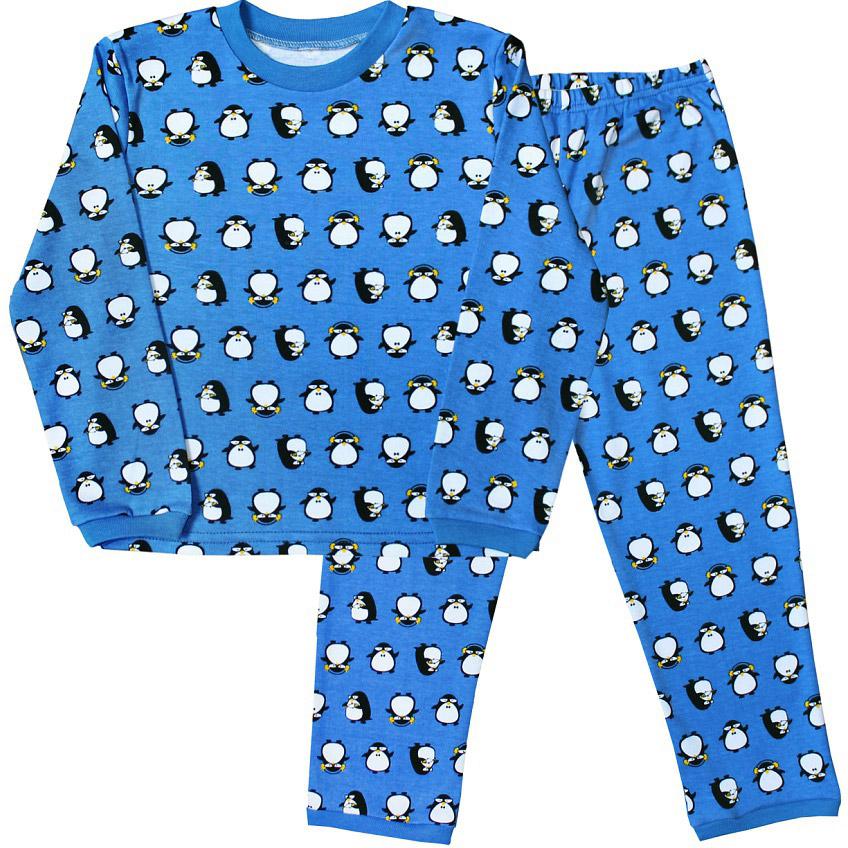 Картинка пижама для детей на прозрачном фоне