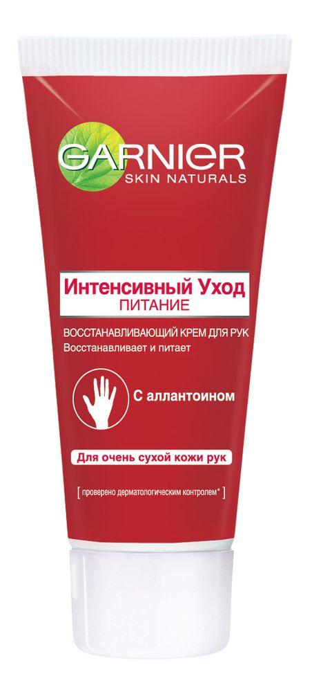 Garnier Крем для рук Интенсивный уход, восстанавливающий, антивозрастной, для очень сухой кожи, 100 мл garnier крем для рук skin naturals интенсивный уход питательный 100 мл