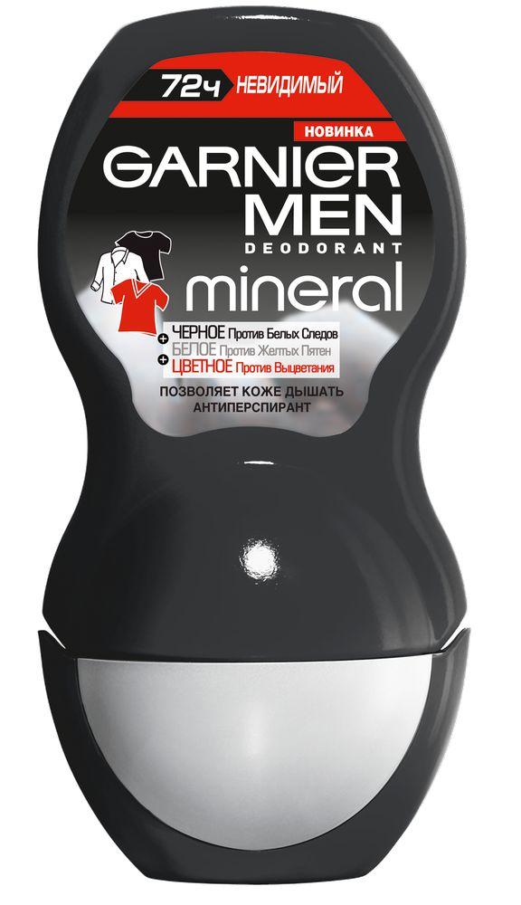 Garnier Дезодорант-антиперспирант шариковый Mineral, Черное, белое, цветное, защита 72 часа, невидимый, мужской, 50 мл garnier дезодорант антиперспирант спрей mineral экстрим защита 72 часа мужской 150 мл