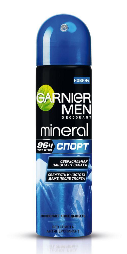 Garnier Дезодорант-антиперспирант спрей Mineral, Спорт, защита 96 часов, мужской, 150 мл garnier дезодорант антиперспирант спрей mineral активный контроль защита 48 часов женский 150 мл
