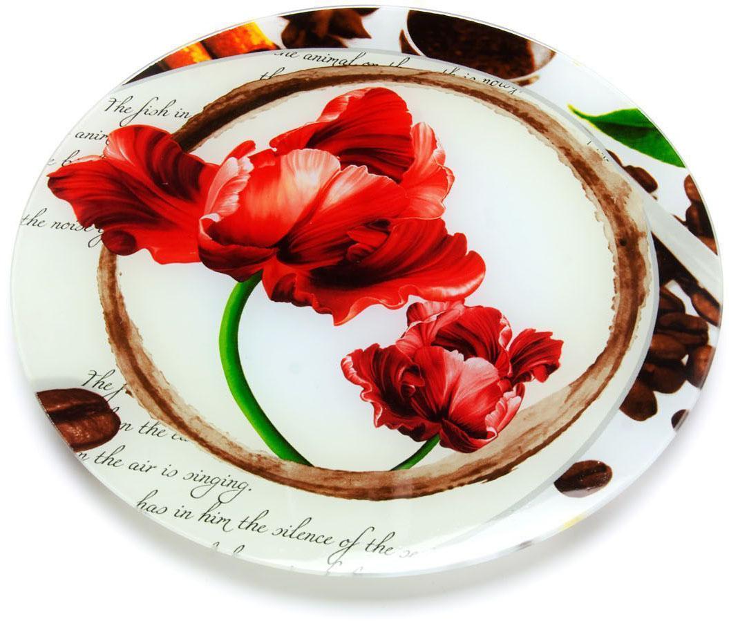 Блюдо для торта Loraine, вращающееся, диаметр 30,6 см. 26629-2