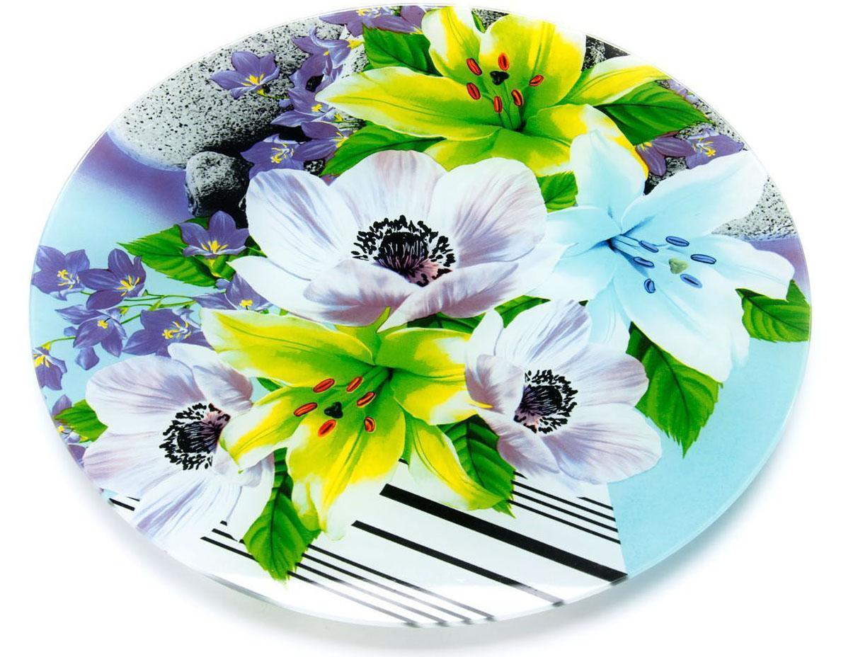 Блюдо для торта Loraine, вращающееся, диаметр 30,6 см. 26629-7