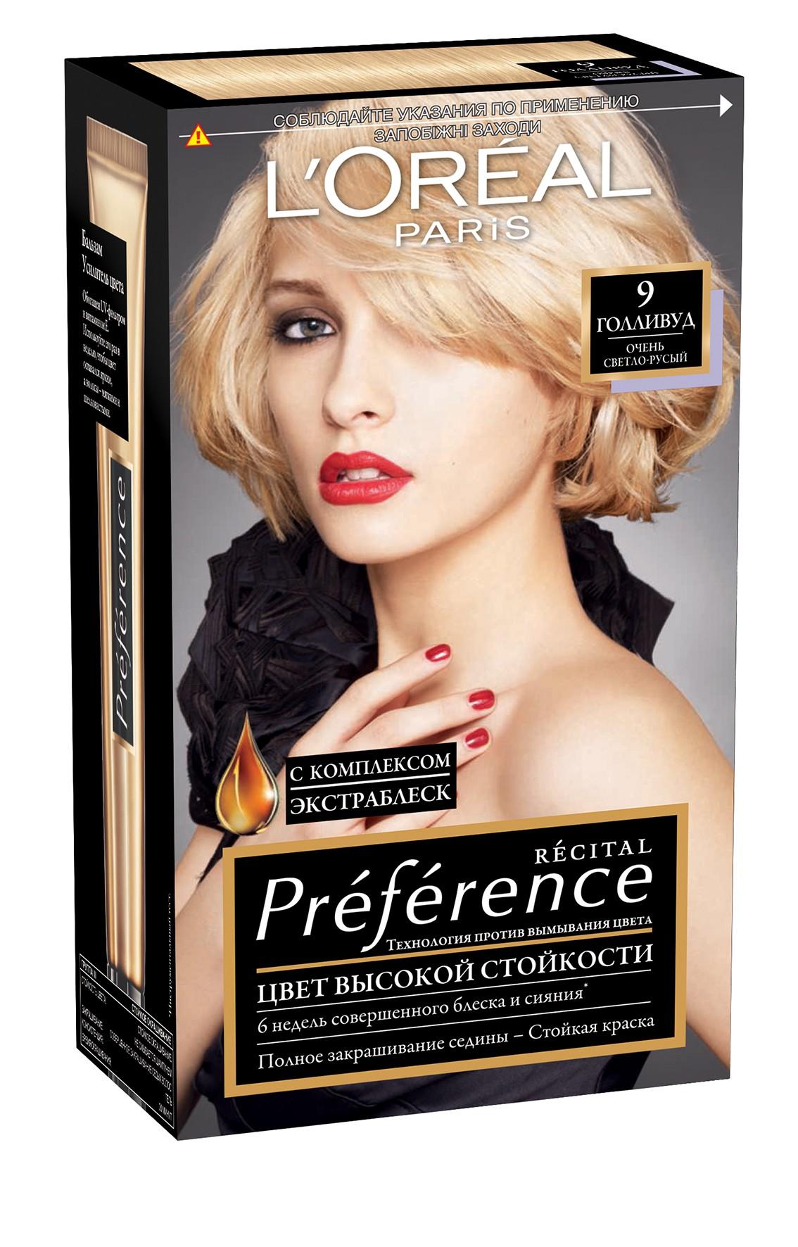 L'Oreal Paris Стойкая краска для волос Preference, оттенок 9, Голливуд l oreal paris стойкая краска для волос preference оттенок 9 1 викинг