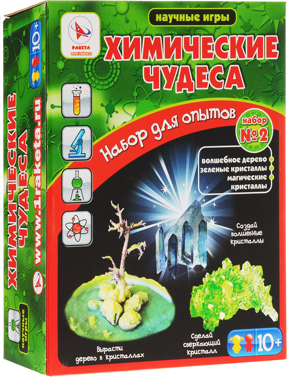 купить Ракета Набор для опытов и экспериментов Химические чудеса №2 по цене 424 рублей