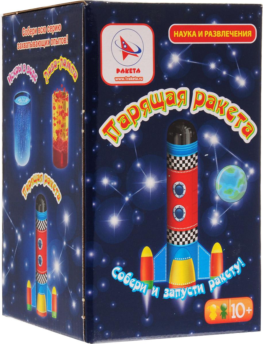 Ракета Набор для опытов и экспериментов Парящая ракета