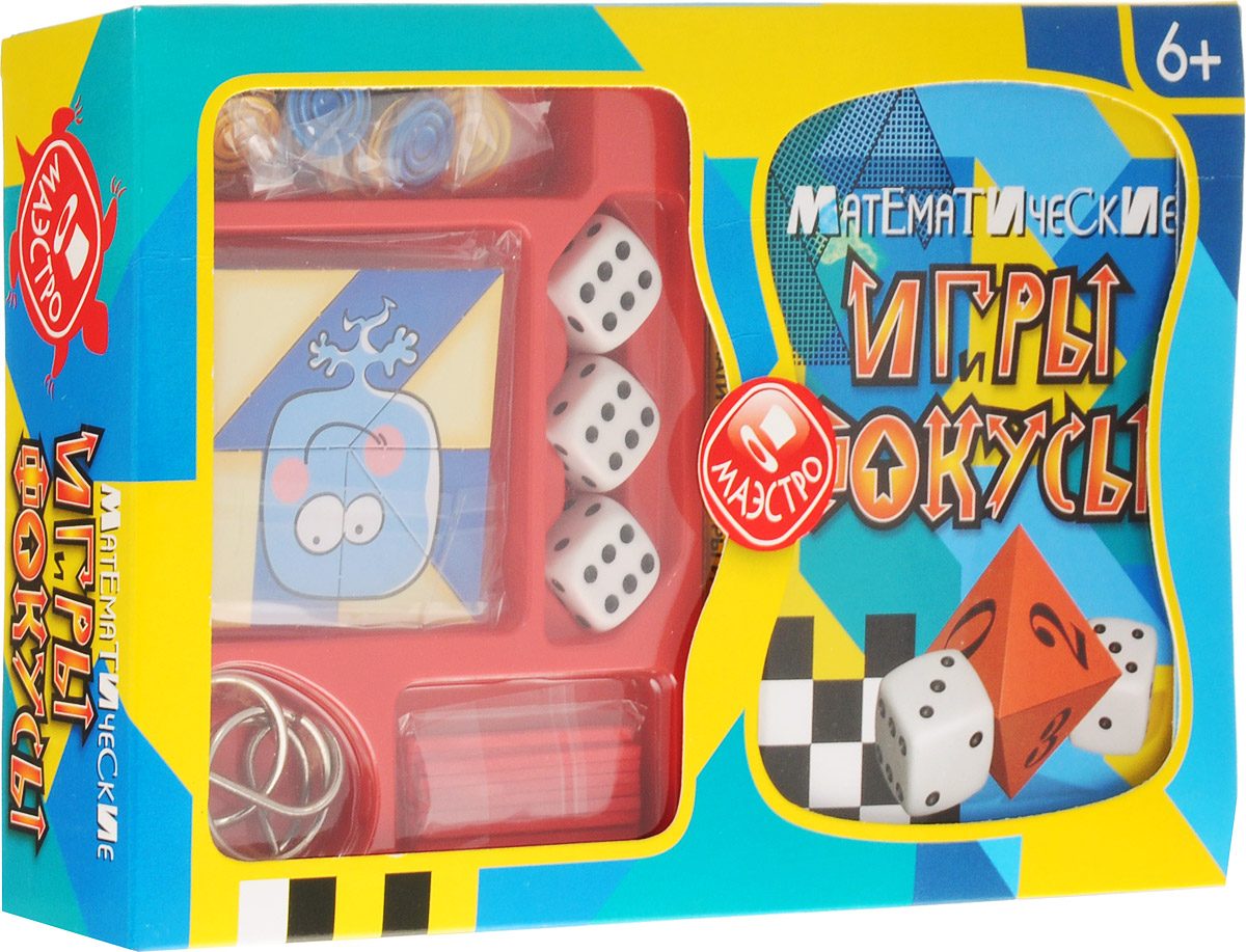 Маэстро Набор фокусов Математические игры и фокусы фокусы маэстро с платком