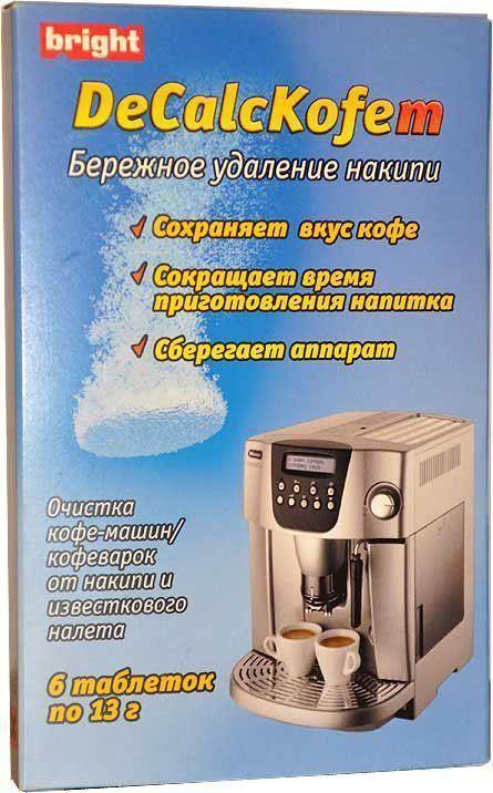 Таблетки для очистки кофемашин от накипи Bright DeCalcKofem, 6 шт