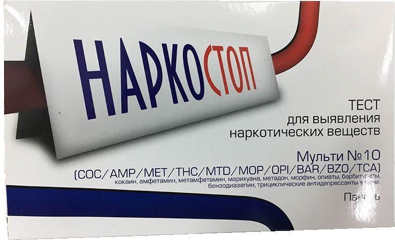 Амфетамин дофамин