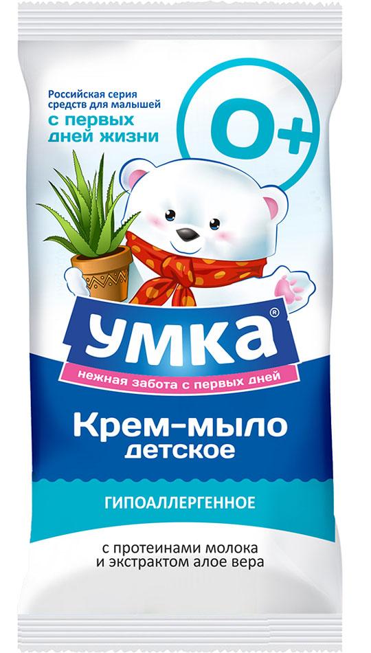 Умка Крем-мыло детское с протеинами молока и экстрактом алоэ вера 80 г Умка