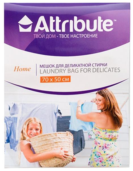 Мешок для деликатной стирки Attribute , 50 х 70 см средство для чистки барабанов стиральных машин nagara 5 х 4 5 г