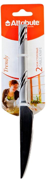 Набор столовых ножей Attribute Trendy, 2 шт набор столовых ножей attribute trendy 2 шт