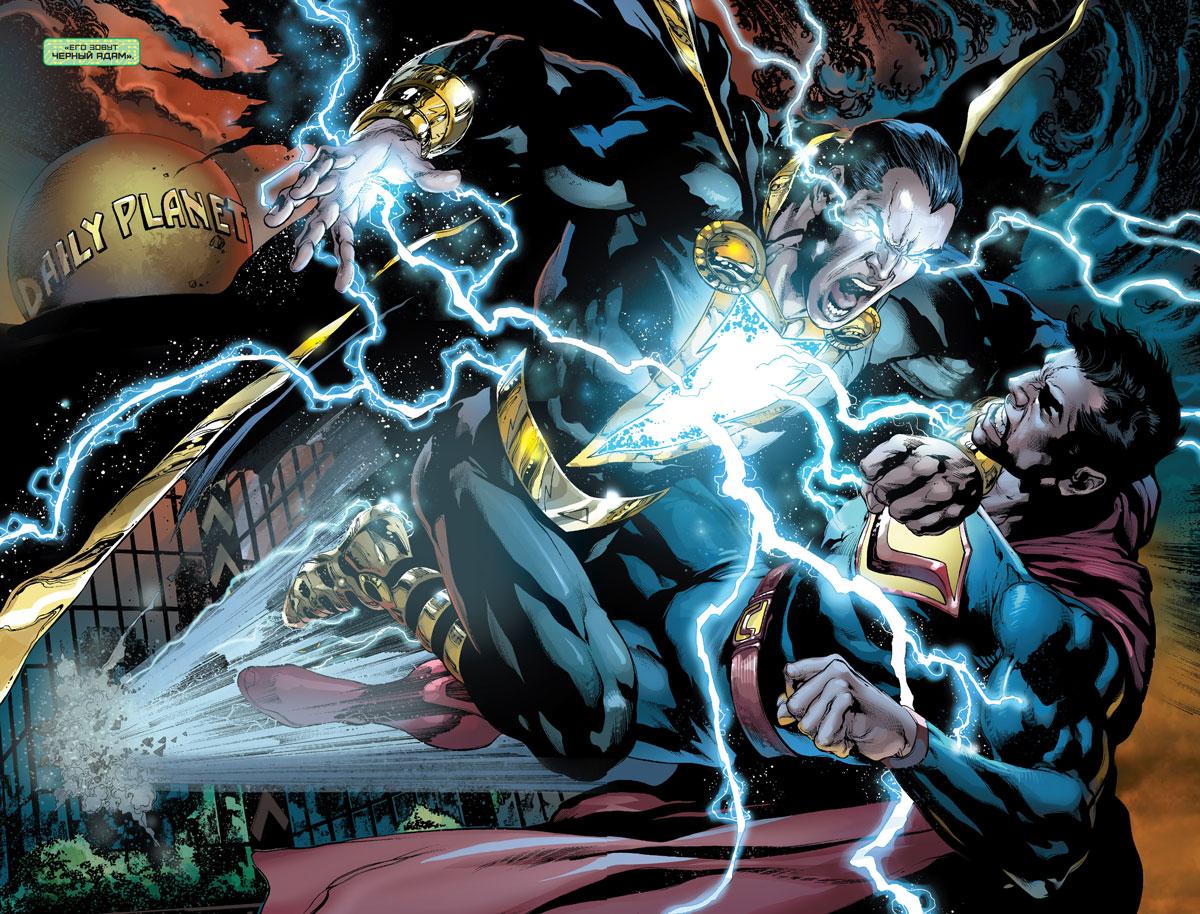 Лига справедливости. Книга 4. Вечные герои Ультрамен. Оулмен. Супервумен...