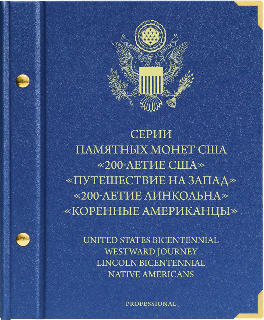 Серии памятных монет США: