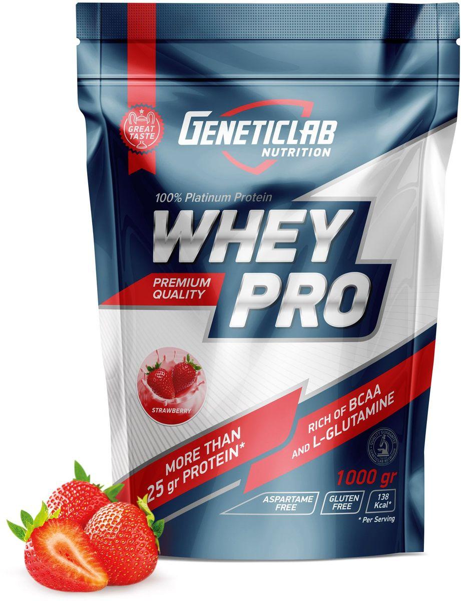 Протеин сывороточный Geneticlab Whey Pro, клубника, 1 кг протеин сывороточный red star labs beowulf whey pro клубничный десерт 1 8 кг