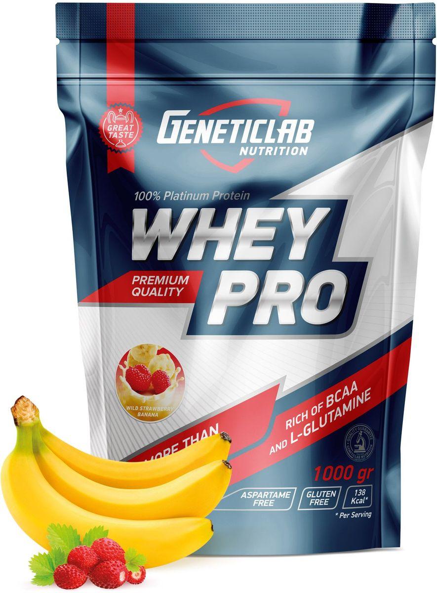 Протеин сывороточный Geneticlab Whey Pro, банан, земляника, 1 кг протеин сывороточный red star labs beowulf whey pro клубничный десерт 1 8 кг