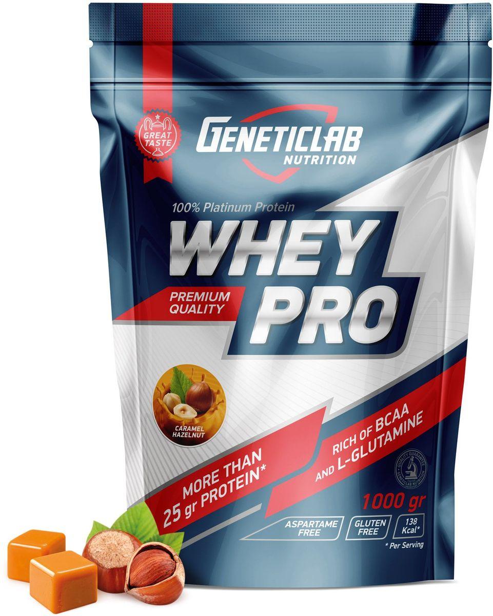 Протеин сывороточный Geneticlab Nutrition