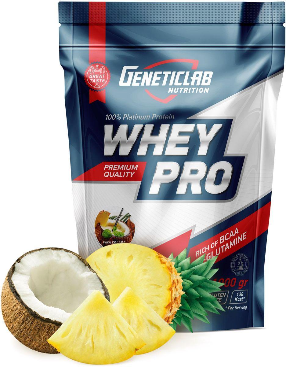 Протеин сывороточный Geneticlab Whey Pro, Пина-колада, 1 кг протеин сывороточный red star labs beowulf whey pro клубничный десерт 1 8 кг