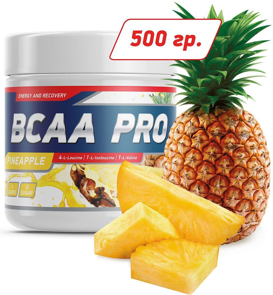 Аминокислоты Geneticlab BCAA Pro, ананас, 500 г аминокислоты bcaa geneticlab bcaa powder без вкуса 200 г