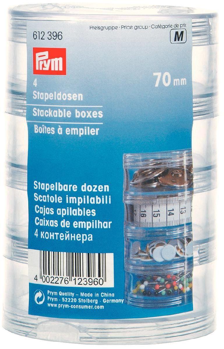 Набор контейнеров для мелочей Prym, 70 мм, 4 шт набор контейнеров с гибким дном для замораживания питания в наборе 4 контейнера под