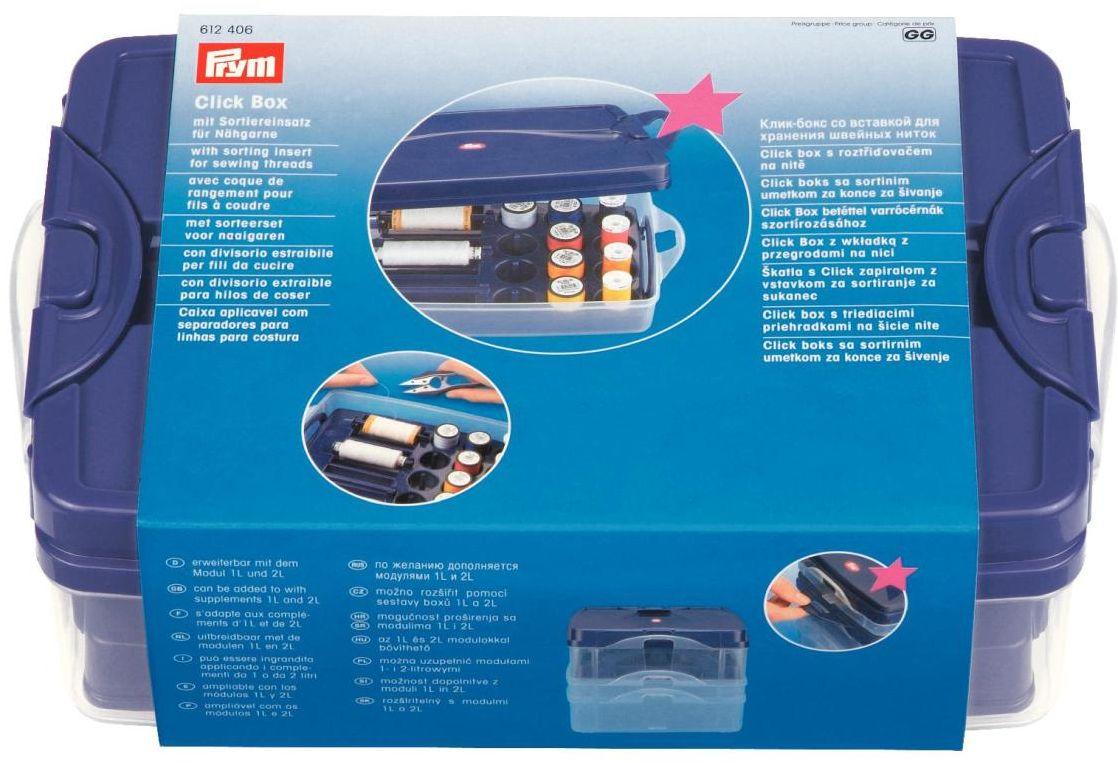 Клик-бокс для рукоделия Prym, с ячейками для швейных ниток, 24 х 16,5 х 8 см кейс для рукоделия prym цвет коричневый