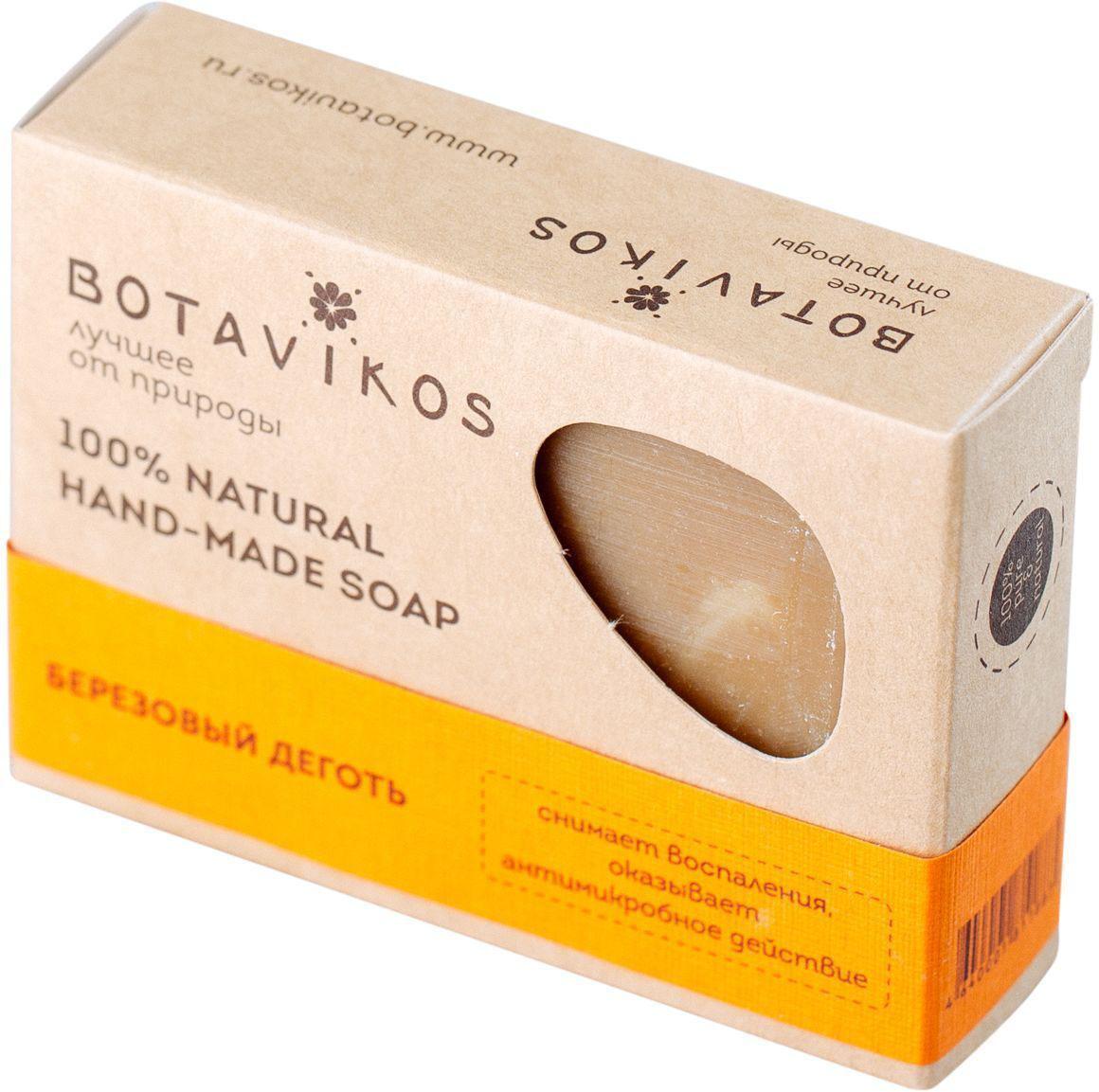 Botavikos мыло Березовый деготь деготь березовый 40мл