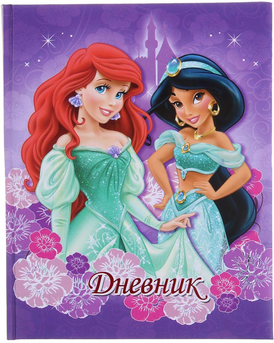Дневник принцессы с картинками