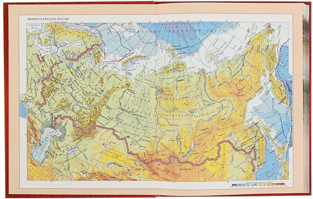 Физическая карта россии фото