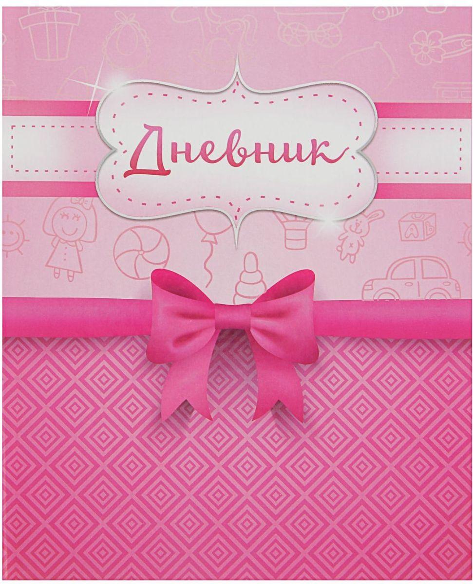 Calligrata Дневник школьный Розовый бант для 1-4 классов