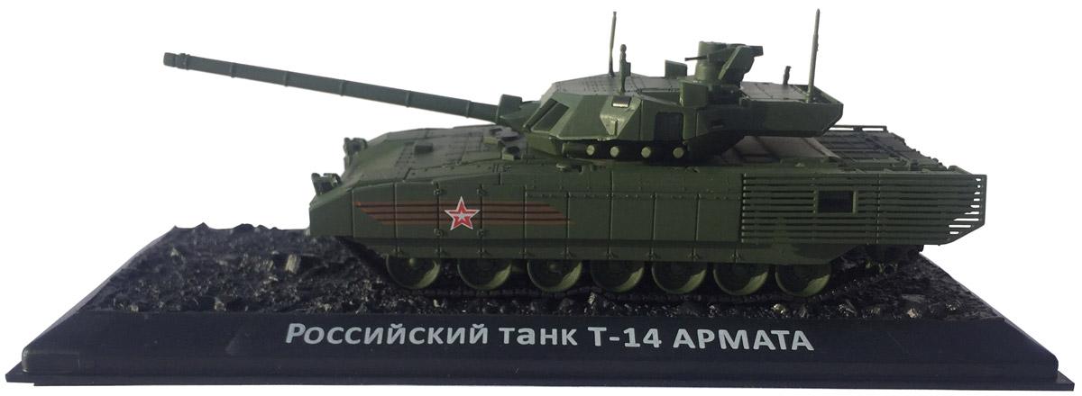 Звезда Танк Т-14 Армата чаплыгин а армата царь танк на страже родины