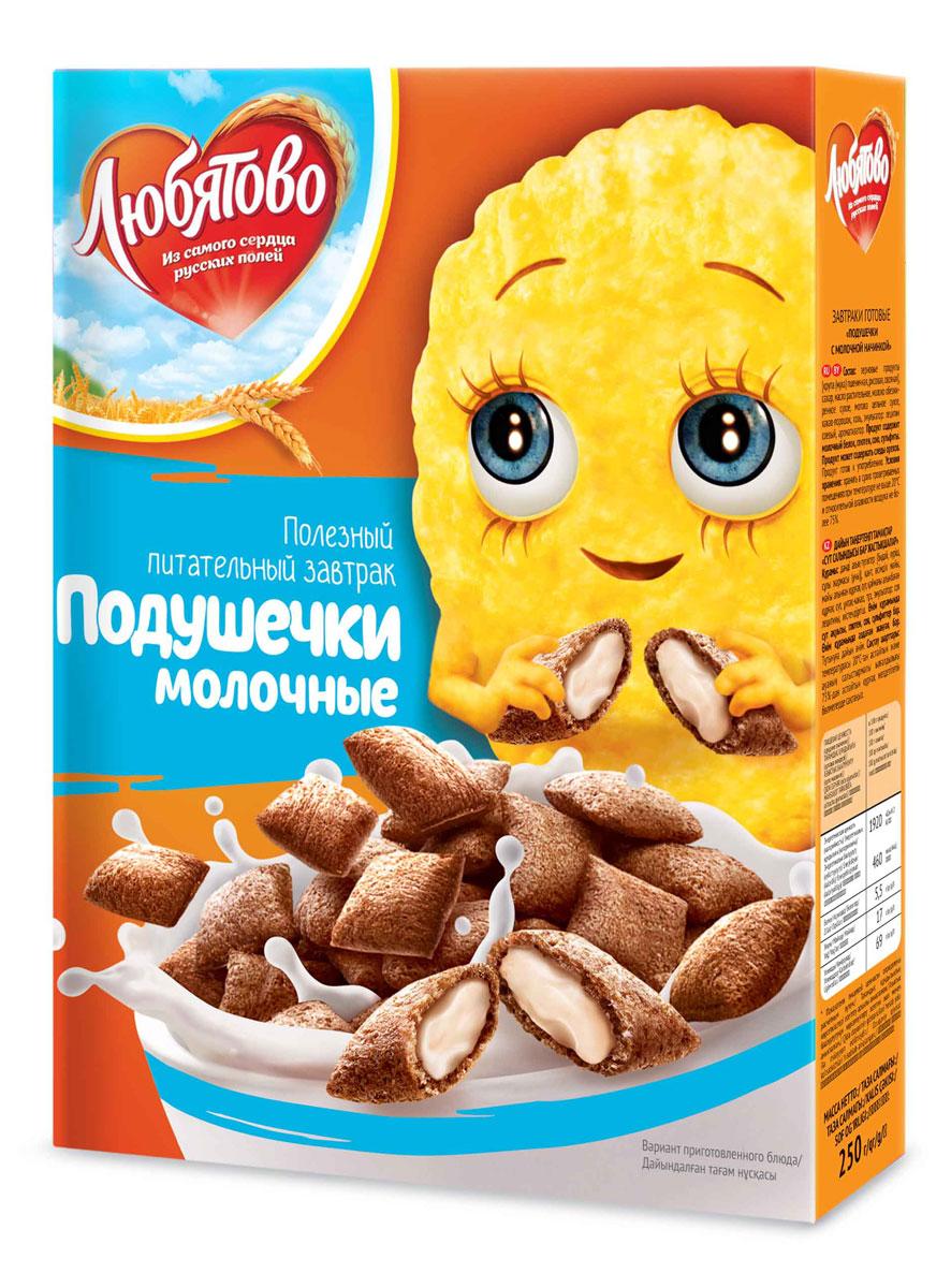 Любятово Готовый завтрак Подушечки с молочной начинкой, 250 г